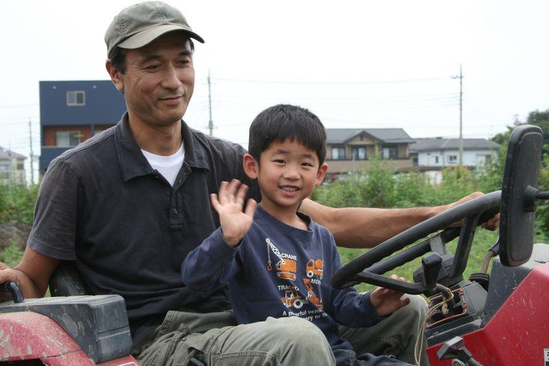The Japanese Farmer-8