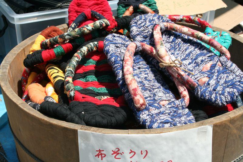 Japanese Flea Market