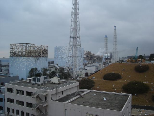 Radiation in Japan-1
